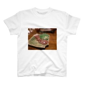 贖罪の新鮮な食材 T-shirts