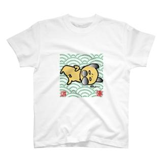 しろめパグ T-shirts