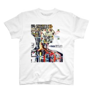 人間機械論 T-shirts