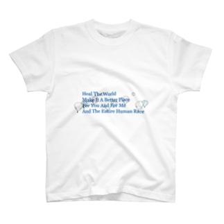 Heal the World (Blue) T-shirts