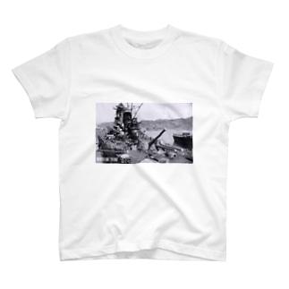 戦艦大和 T-shirts