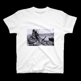 namasteの戦艦大和 T-shirts