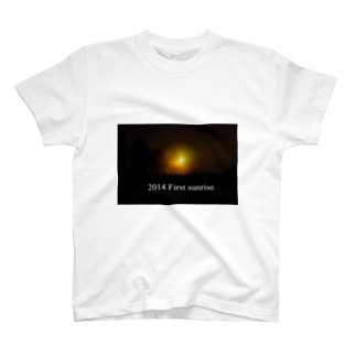 2014初日の出 T-shirts