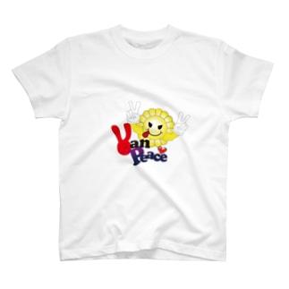 プロス通販のモンピー2 T-shirts