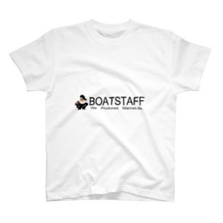ボートのある休日 T-shirts