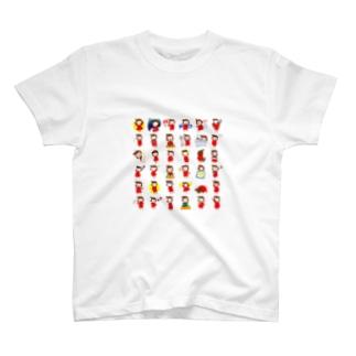 いろいろニコ T-shirts