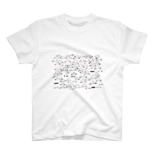 引っ込み思案なヒト達 T-shirts