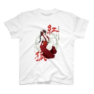 紅い狐 T-shirts