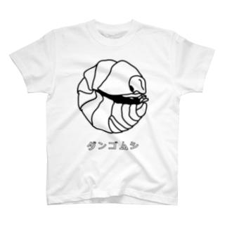 pill bugs T-shirts