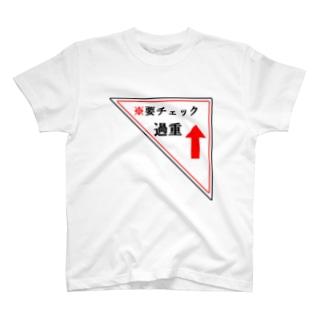 夏までには T-shirts