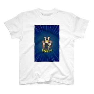 兜-KABUTO-世界征服 T-shirts