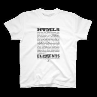 WEBCRE8.jpのHTML5 プリント T-shirts