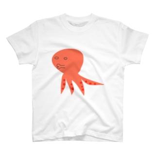 すげーイラッとするタコ(まえのめり) T-shirts