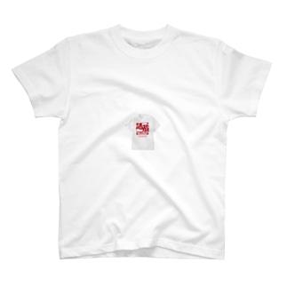 酒蔵PRESS T-shirts