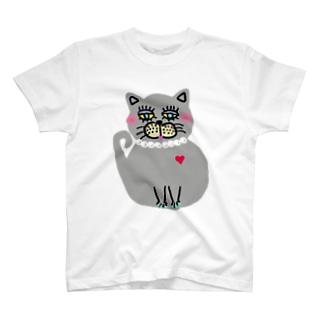 マダム♡ぶーにゃん  T-shirts