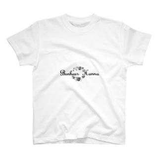 Bonheur Hanna T-shirts