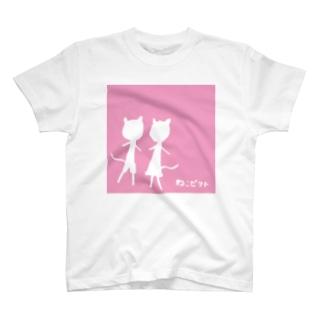 ねこピクトb T-shirts