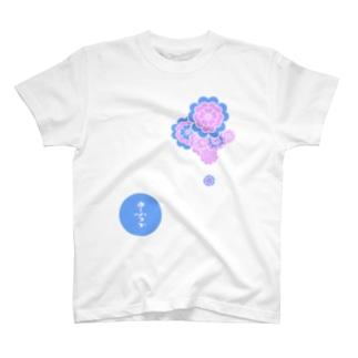 九重桜(青)/Tシャツ T-shirts