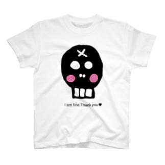 私は元気です♪ T-shirts