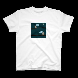 はんなのおやすみなさい T-shirts