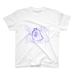 I'm king of ghosts. T-shirts