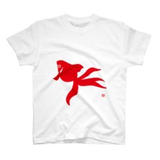 Tシャツ - 金魚 - 金魚のモチーフを和風のシンプルなイラストデザイン
