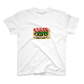 naomemeの世界一かわいい寿司 T-shirts