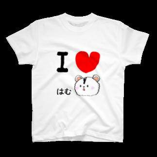 はむすけのI LOVE はむすたぁ T-shirts