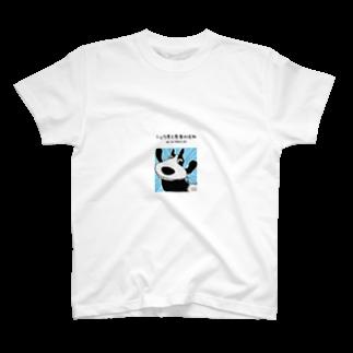ヘリマルのシュウ君と悪夢の怪物 T-shirts
