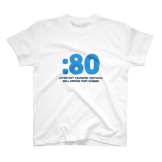 プロトコル(HTTP) T-shirts
