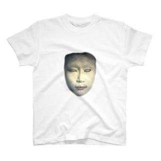 もう一度ご覧いただこう 呪い2 T-shirts