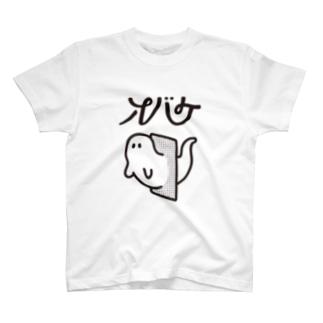 ovaqeのovaqe jp T-shirts