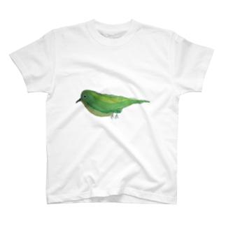 めじろ2 T-shirts