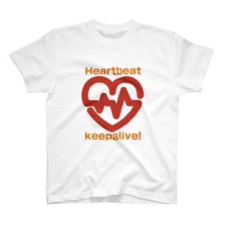 Heartbeat keepalive! T-shirts