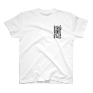 曼荼羅 T-shirts