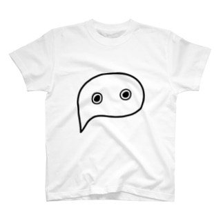 share T-shirts
