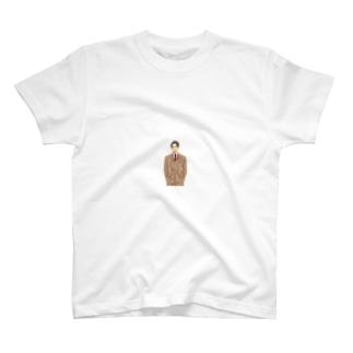 剛田拓郎(ニヤ) T-shirts