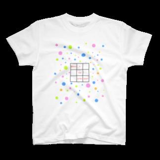 Baseball LoverのSTRIKE???? T-shirts
