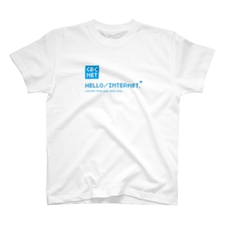 HELLO INTERNET T-shirts