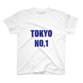 tokyo no,1 T-shirts