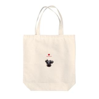 Love Schnauzer Tote bags