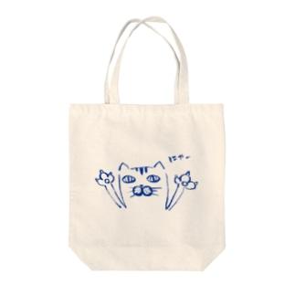 ぶちゃねこ Tote bags