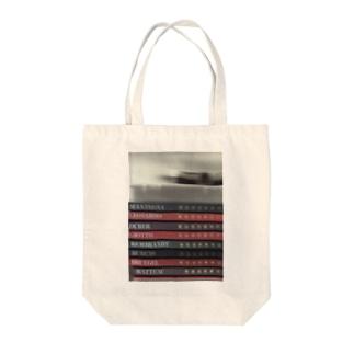 BOOKSCAN Tote bags