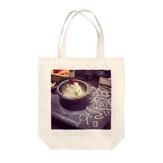 究極のマグカップ Tote bags