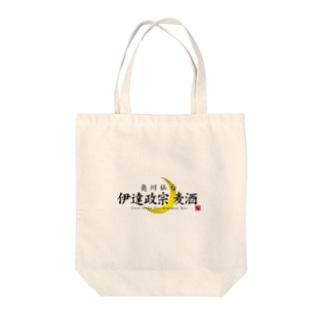 伊達政宗麦酒グッズ(白) Tote bags