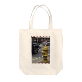 Do your Best Tote bags