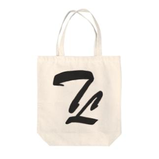 TLシリーズ Tote bags