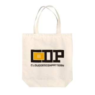 [CDP]Cloud Design Pattern Tote bags