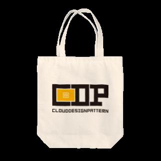 c9katayamaの[CDP]Cloud Design Pattern Tote bags