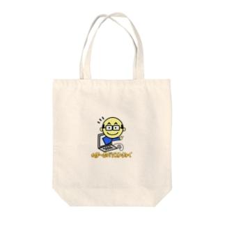 ほむこんロゴ Tote Bag